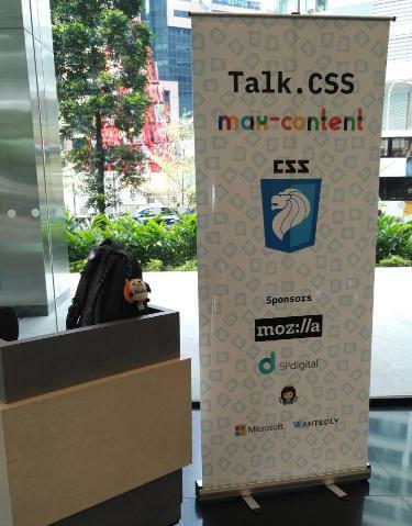 Talk.CSS standee