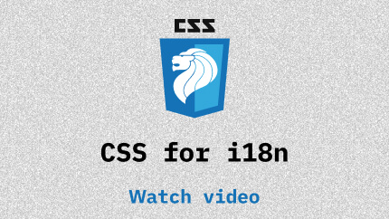 Link to CSS for i18n video